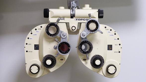 Woods Optik in Thun Augenarzt Thun Optiker Sehtest
